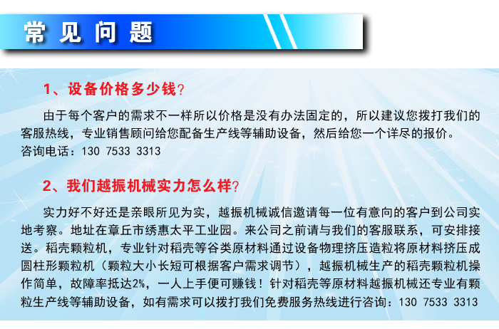 稻壳鸿运国际手机版的常见问题